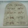 Escrituras registrada sobre uma tábua de pedra