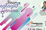 Fórum sobre ideologia de gênero acontecerá em Fortaleza. (Imagem: Facebook)