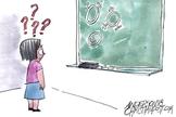 Pediatras e especialistas em educação têm apontado a Ideologia de Gênero como um fator que pode confundir e até mesmo limitar a capacidade de aprendizado das crianças. (Foto: Anderson'18/Christian Post)