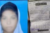 Faiza foi levada a força pela diretora de sua escola para ser convertida ao islamismo em um centro de ensino islâmico. (Foto: ZeeNews.India)