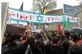 Estudantes islâmicos do Basij fazem manifestação no Irã. (Foto: ARAM)