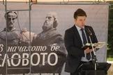 Mais de 50 cristãos se revezaram para ler a Bíblia em praça pública, na cidade de Sófia, capital da Bulgária. (Foto: BBS)
