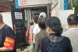 As igrejas da China enfrentam desafio de permanecer abertas durante o surto. (Foto: Reprodução/Bitter Winter)