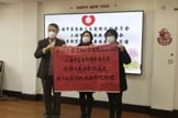 A mídia oficial informou que os dois conselhos cristãos chineses do município de Shanghai doam cerca de US$ 420.000. (Foto: Reprodução / Bitter Winter)