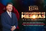 escola profética, calcanhar do messias, ensino, joel engel
