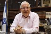 """Presidente de Israel, Reuven Rivlin, afirmou que considera cristãos e judeus """"irmãos"""". (Foto: Miriam Alster/Flash90)"""