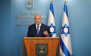 Primeiro-ministro de Israel, Benjamin Netanyahu, em discurso sobre coronavírus em Jerusalém. (Foto: Olivier Fitoussi/Flash90)