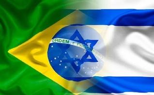 Bandeira do Brasil e Israel. (Imagem ilustrativa)