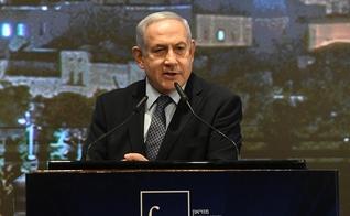 Primeiro-ministro israelense Benjamin Netanyahu na Cúpula da Mídia Cristã de 2019. (Foto: Amos Ben Gershom/GPO)