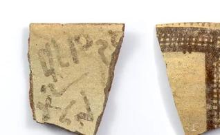 A escrita estava em um fragmento de cerâmica, encontrado na região Shephelah. (Foto: Instituto Arqueológico Austríaco).