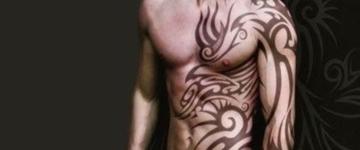 Certo ou Errado: Tatuagem