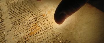 Seminário de Ciências Bíblicas terá edição em Passo Fundo (RS)