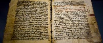 Bíblia mais antiga do mundo estará em exposição, na Inglaterra