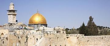 Cristãos de todo o mundo se preparam para o Dia de Oração pela Paz em Jerusalém, neste domingo (4)