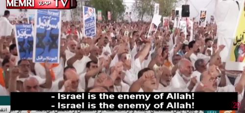 Peregrinos iranianos em Meca pedem a destruição de Israel e morte à América. (Foto: MEMRI)