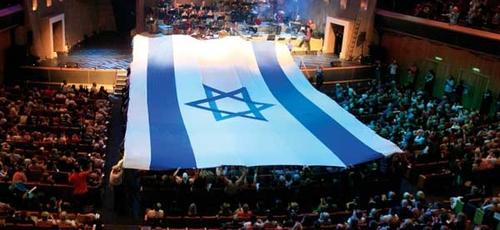 Empresários e líderes se reuniram em conferência para declarar apoio a Israel. (Foto: International Christian Embassy Jerusalem)