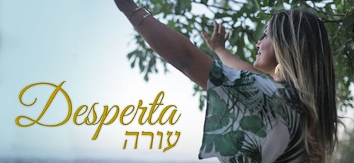 """Thais Schuman está lançando o CD """"Desperta"""", gravado em português e hebraico. (Imagem: Divulgação)"""