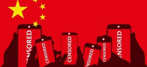 O Partido Comunista Chinês está censurando buscas e publicações nas mídias sociais. (Imagem: Bitter Winter)