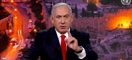 O primeiro-ministro de Israel, Benjamin Netanyahu, acusou o Hezbollah de manter um depósito de armas em Beirute. (Imagem: UN TV)