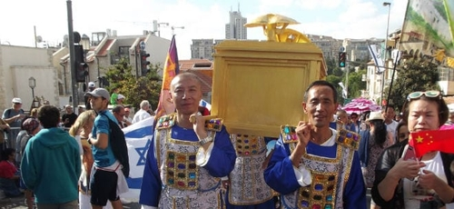 Guiame, com informações do Breaking Israel News
