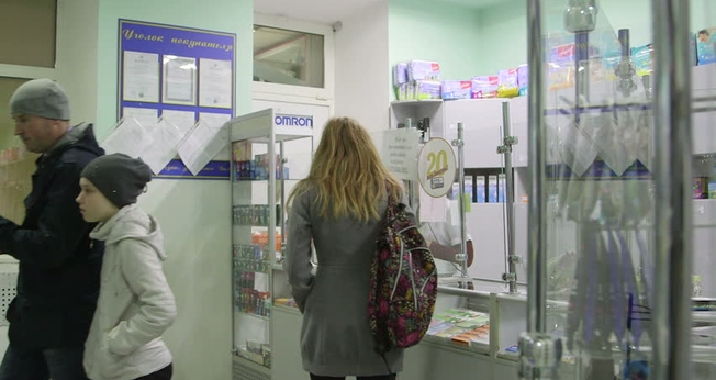 Imagem ilustrativa. Farmácia do Hospital Hadassah Ein Kerem, localizado no subúrbio de Jerusalém. (Foto: Shutterstock)