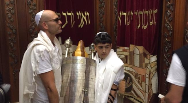 Celebração de um B'nai Mitzvá (Bar Mitzvah)