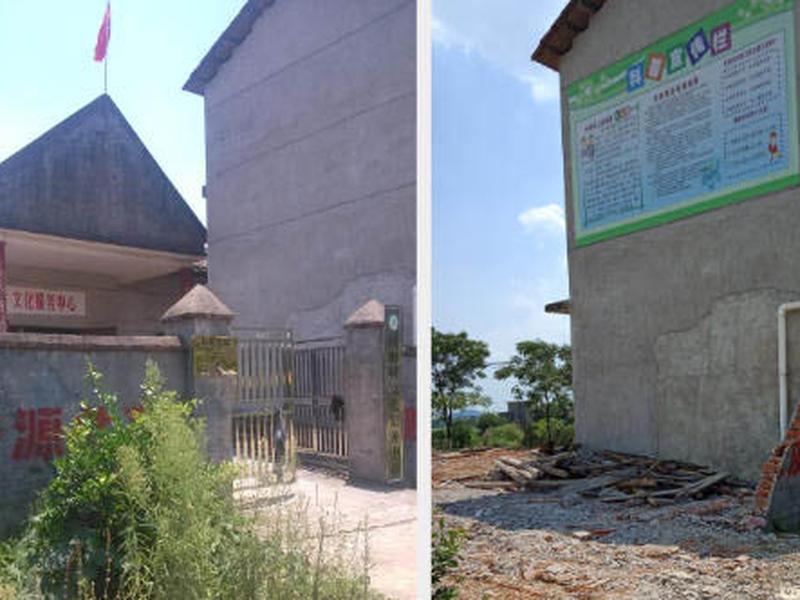 Um local congregacional da igreja da casa de Tangxia na vila de Zhentian foi demolido à força. (Reprodução/Bitter Winter)