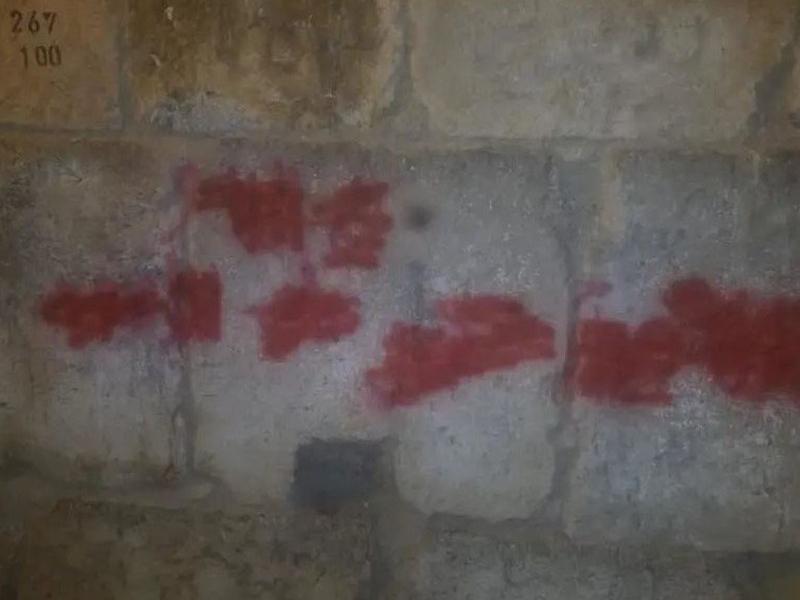 Pichação no Muro das Lamentações foi coberta com tinta vermelha. (Foto: Reprodução/Israel First)