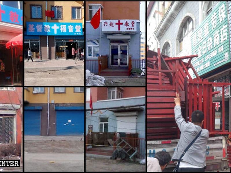 Vários locais de reunião na cidade de Hegang foram desativados. (Foto: Reprodução/Bitter Winter)