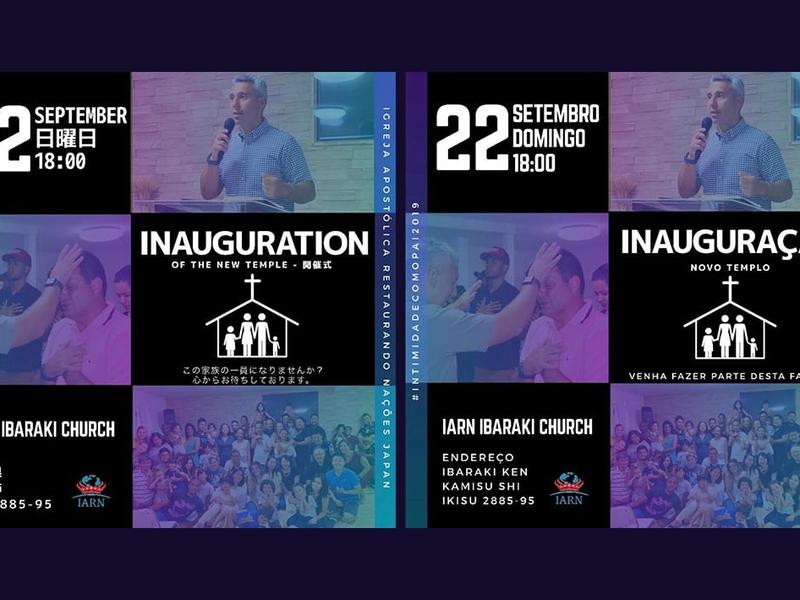Convite de inauguração do novo templo da IARN Ibaraki; versões em japonês e português. (Foto: Reprodução/IARN Ibaraki)