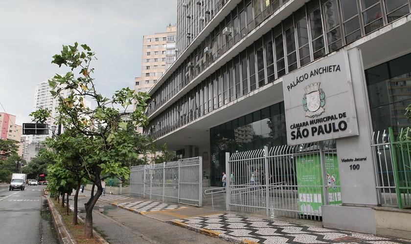 Palácio Anchieta Câmara Municipal de São Paulo. (Foto: André Bueno / CMSP)
