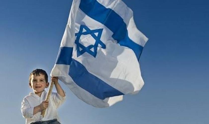 Este é um dos maiores segredos da nação Israelita.