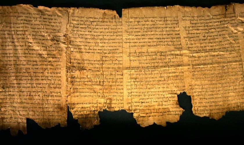 A coleção é considerada a mais antiga Bíblia descoberta, que aponta para o século IV aC. (Foto: Reprodução).