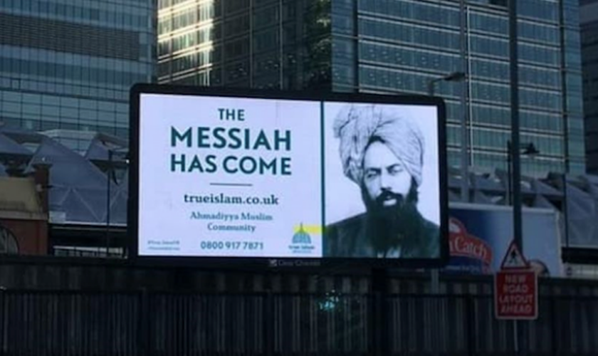 Os Ahmadi acreditam que Mirza Ghulam Ahmad foi a segunda vinda de Jesus, como servo do Profeta Maomé. (Foto: Reprodução).