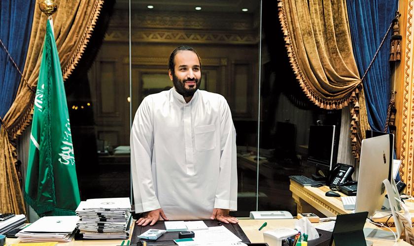 Mohammad bin Salman propôs a criação de um comitê para revisar o Hadith, coleção de ditos do profeta Maomé. (Foto: Reprodução).