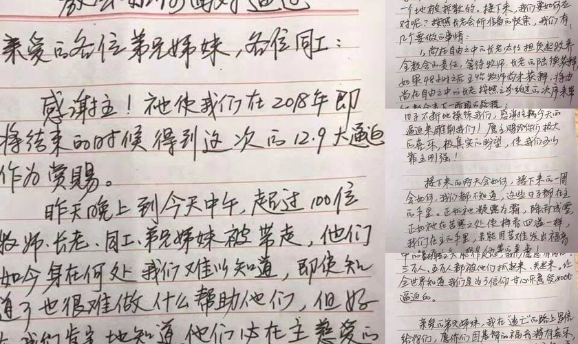 Li Yingqiang, o último líder a ser preso, escreveu a carta para pastores, diáconos e membros. (Foto: China Partnership)
