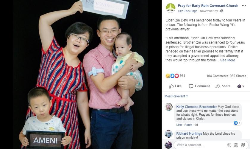 QinDefu foi condenado a quatro anos de prisão por ter recebido livros cristãos para serem usados na igreja que ajuda a liderar. (Imagem: Facebook)