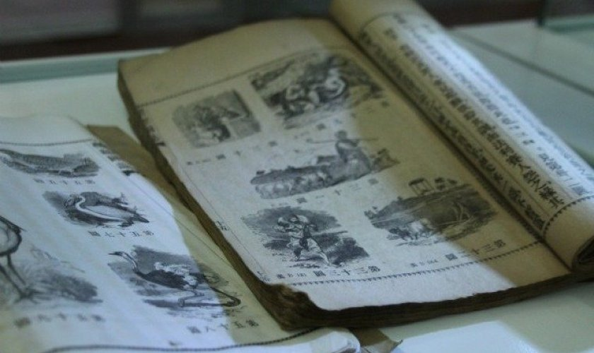 Bíblia Ilustrada chinesa é um dos materiais confiscados pelo Partido Comunista. (Foto: The Christian Post/Amanda Winkler)