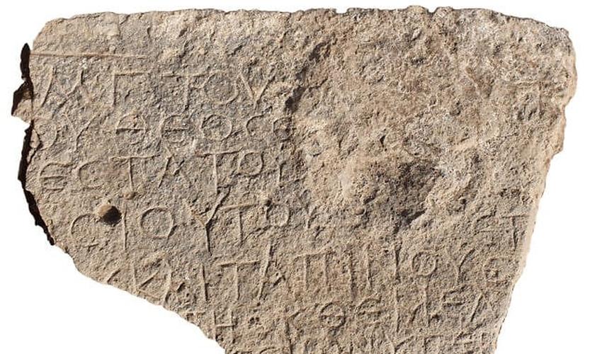 Inscrição do século 5 em pedra confirma existência de um assentamento de cristãos da época no nordeste de Israel. (Foto: Autoridade de Antiguidades de Israel)