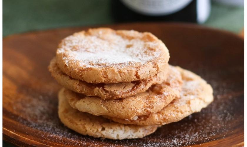 Biscoito de amêndoa sem glúten/ lactose