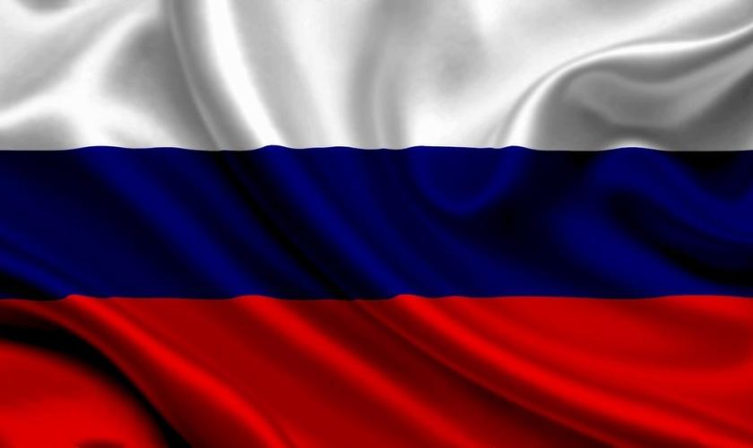 bandeira da Rússia