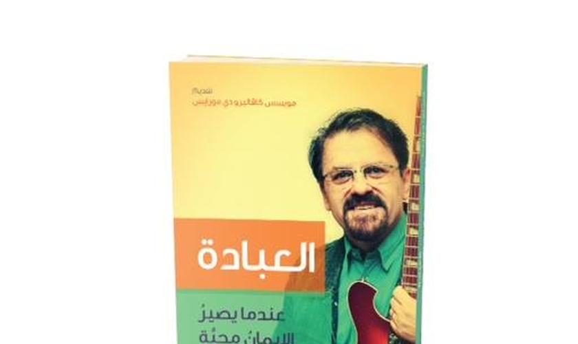 Livro de Asaph Borba em idioma árabe