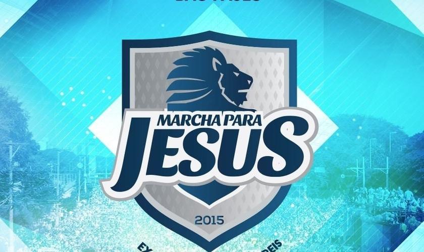 O evento chega à sua 23ª edição em São Paulo (SP), com data confirmada para o dia 04 de junho (2015)