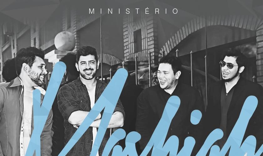Marcelo, Felipe Escaleira (vocal), Bruno Cesar (teclados) e Marcio Bastos (bateria), formam o ministério. (Foto: Divulgação).