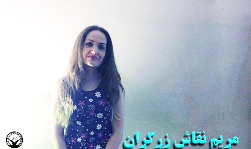 Zargaran está cumprindo uma pena de quatro anos na prisão de Evin (Irã) e foi temporariamente autorizada a ir a um hospital, mas as autoridades exigiram que ela volte para o presídio. (Foto: Facebook)