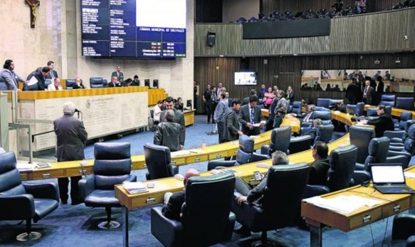 Segundo a Presidência da Câmara, os vereadores têm direito de requisitar os auditórios para eventos particulares. (Foto: J. F. Diorio/Estadão)