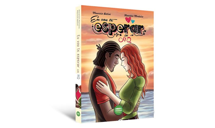 O livro será lançado no próximo sábado (13) na Saraiva Mega Store do Shopping Center Norte (São Paulo). (Foto: Divulgação).