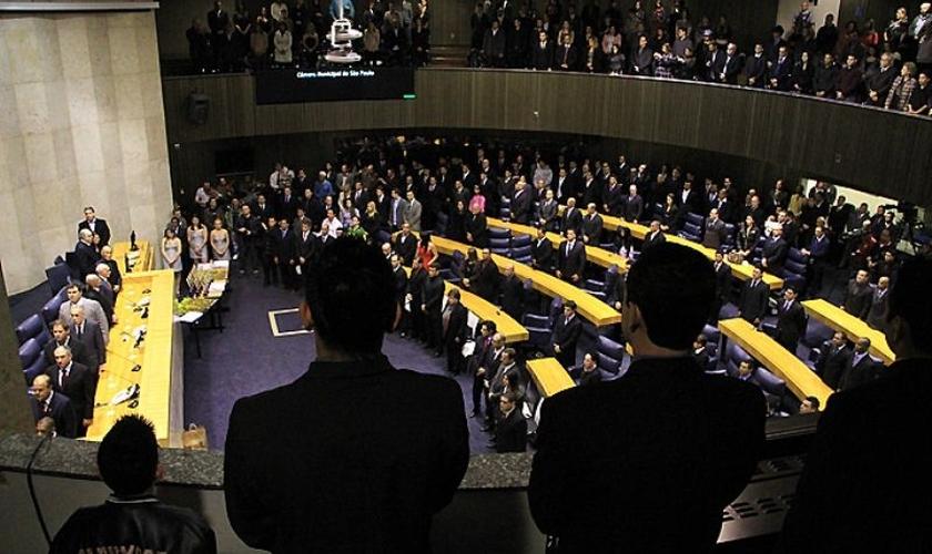 Câmara dos Vereadores de São Paulo. (Foto: Facebook)