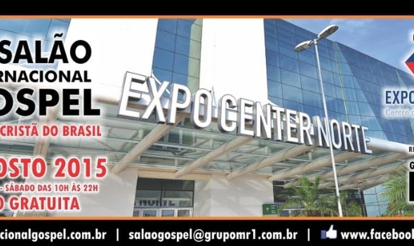 A Feira se realizará nos dias 6 a 8 de agosto, em São Paulo (SP), com entrada franca.
