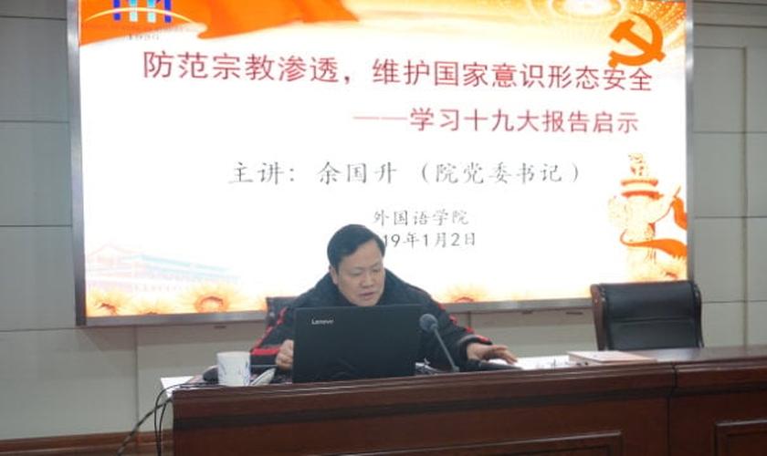 Uma palestra sobre infiltração religiosa na Universidade Normal de Anhui. (Foto: Divulgação/Bitter Winter)